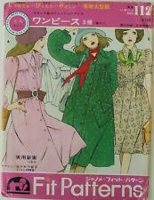 Vintage Japanese Language Only Misses Dresses Sewing Pattern