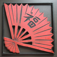 CHINESE FAN | Wall Decoration