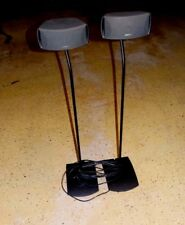 20418 Pair of Bose Stereo Acoustics Cube Black Satellite Speakers w Stands