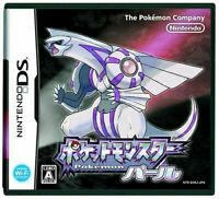 USED Nintendo DS Pocket Monsters Pearl no benefits