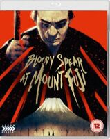 Neuf Bloody Spear At Mont Fuji Blu-Ray