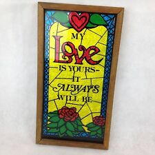 "Faux Stained Glass 12"" Wooden Frame Flower Heart Love Window Panel Retro Kitsch"