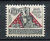 37141) CZECHOSLOVAKIA 1965 MNH** Hus, religious reformer