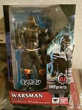 Figuarts Warsman from Kinnikuman  (US seller)