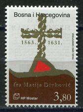 007 Bosnia Croatia 2003 - The Birth of Father M.Divkovic - MNH Set