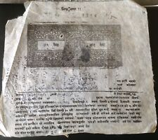 RARE!!NEPAL DOCUMENTARY STAMP OF 12 PAISA OF A LIFA IN USED BOTH COURTS.