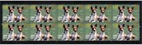 BASENJI STRIP OF 10 MINT YEAR OF THE DOG VIGNETTE STAMPS 1