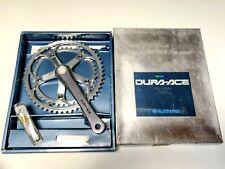 Guarnitura Crankset Shimano DURA-ACE FC-7402 52-42 170mm NEW NOS NIB VINTAGE