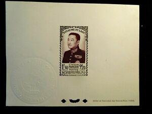 LAOS presentation PROOF Sheet Stamp Scott 11 MNH RARE Item