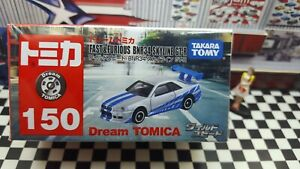 TOMICA #150 FAST & FURIOUS BNR34 SKYLINE GT-R NEW IN BOX DREAM TOMICA SERIES