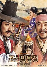 "KOREA MOVIE ""Detective K: Secret of the lost island""/DVD/REGION 3/ KOREAN FILM"