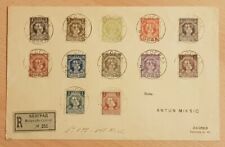 Serbien 1918 Satzbrief König Peter I Kronprinz Alexander реченица писмо србија