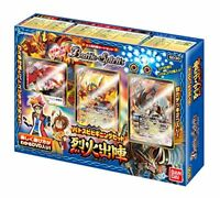 New BS29 TCG Card Battle Spirits Ultimate Battle 06 Booster Pack 20 101989