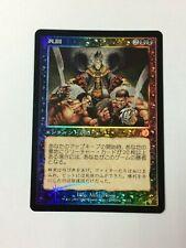 Mortal Combat FOIL Japanese Asian MTG Torment NM