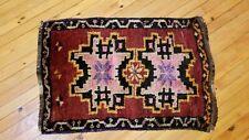 "Vintage Bohemian 1950-1960's KurdishTribal Rug 1'10'' × 2'9"""