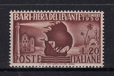1950 ITALIA 14° FIERA DEL LEVANTE A BARI MNH** LIRE 20 PERFETTO NUOVO INTEGRO