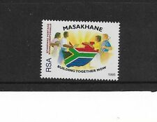 1995 SOUTH AFRICA - Masakhane Campaign - Single Stamp - MNH.