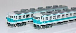 Kato, 10-484 N Gauge,   153  series 'Shin Kaisoku' Electric Multiple 7 car unit