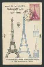 FRANCE MK 1939 EIFFELTURM LA TOUR EIFFEL TOWER CARTE MAXIMUM CARD MC CM d8399