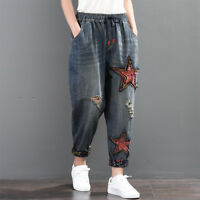 Women Star Patchwork Ripped Denim Jeans Harem Pants Baggy Loose Casual Trousers