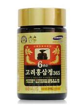 Red Ginseng Extract Gold 6 Years Saponin 240g X 1EA Panax Bottle Korean Hongsam