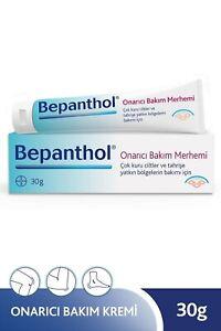 Bayer Bepanthol Protective Care Oinment Repair Cream Dry Irritated Prone Skin 30