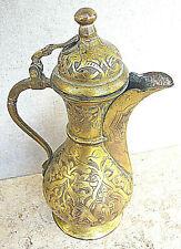 Turkey Ottoman antique GILT-COPPER (TOMBAK) coffee Ewer
