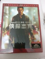Jack Reacher Blufans exclusive Blu-ray Steelbook, New/Sealed