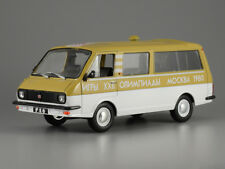 RAF-2907 Escort Olympic Flame 1980 Summer Olympics 1/43 Scale Collectible Model