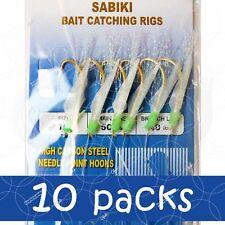 10packs Size 1/0 Fishing Piscatore Sabiki Gold 6Hooks Rig Baits Fish Lures #1/0