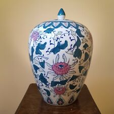 More details for 20th century vintage chinese ceramic lidded jar - 1970s, hand painted, green