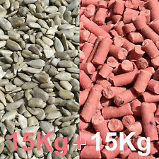 30Kg Group Buy 15Kg Sunflower Hearts and 15Kg Berry Suet Pellets Wild Bird Food