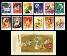 China Stamp Fairy Tales of Ancient China Stamp + S/S Collection MNH