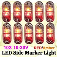 10X Red Amber Multi-volt 12V 24V SAE Side Light LED Marker Trailer Clearance ABS