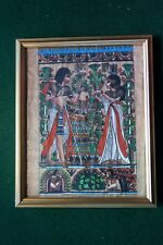 EGYPT HIEROPLYPHICS PAPYRUS PICTURE