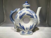 VINTAGE CHINESE TEAPOT ROUND W/ CIRCLE ASIAN BLUE WHITE 2 CUP INDIVIDUAL MINT !