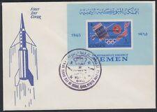1970 Yemen Kingdom FDC Bl.23a Space Weltraum Gemini, black ovpt. [brd662]