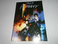 PRINCE / PURPLE RAIN/ Japan Movie Program Book / Apollonia Morris Day 1984
