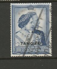 Tangier 1948 Wedding £1 Parcel used SG 256