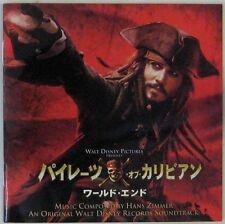 Pirates des Caraïbes CD Jusqu'au bout du monde Johnny Depp Japon