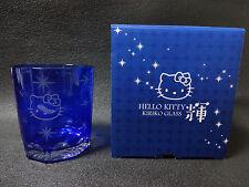 Hello Kitty KIRIKO GLASS SANRIO JAPAN Very Rare Praiz goods Not sold in stores