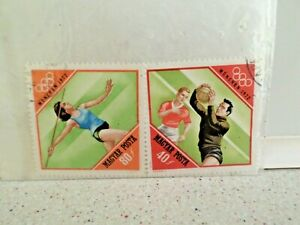 SET OF TWO STAMPS MONCHEN 1972