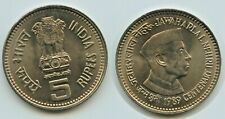 INDIA 5 RUPEES KM-151 1989 Commemorative JAWAHAR LAL NEHRU UNC INDIAN MONEY COIN