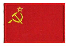 Écusson patche URSS CCCP Soviétique patch thermocollant 85x55mm