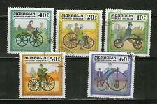 MONGOLIA : CIRCUS BICYCLES -1982, 5 DIFF., DIAMOND-SHAPED, COMMEMO.,FU, # 29
