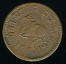 HIGH GRADE 1887 INDIA INDORE SHIVAJI RAO 1/2 PAISA