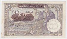 Germany Occupation, Yugoslavia Serbia banknotes,100 Dinara 1941, Nazi Stamp !