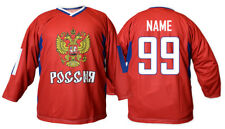 Team Russia Red Ice Hockey Jersey 2011 Custom Name and Number