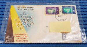1963 Malaysia First Day Cover Cameron Highlands Hydro Electric Dam