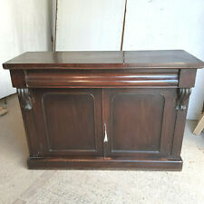 More details for antique,victorian,small,chiffonier,sideboard,cabinet,dark mahogany,drawer,shelf